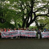 九州建設アスベスト裁判の門前集会